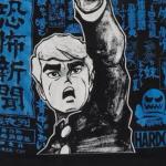 昭和の恐怖マンガ – つのだじろう