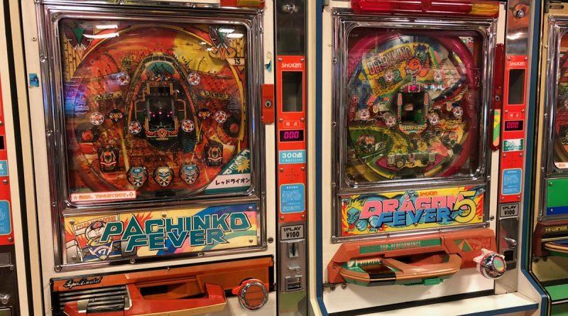 旅館で遊んだ昭和のゲームたち