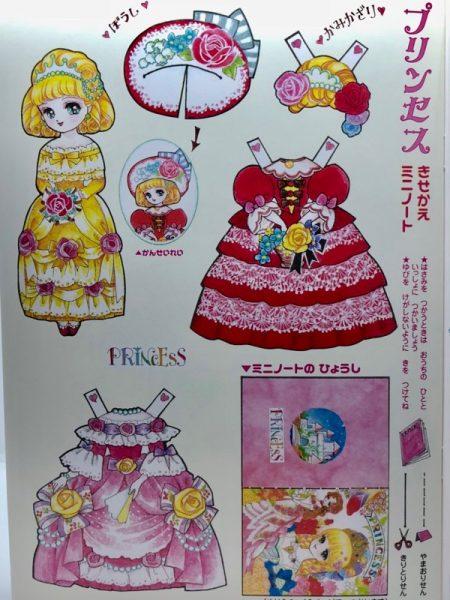 紙の着せ替え人形 ドレス